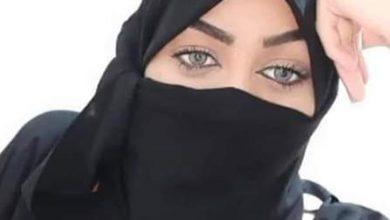 Photo of سعوديات للتعارف وارقام بنات واتس اب للتواصل 2020