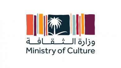 Photo of إنشاء منصة إلكترونية لتعليم الخط العربي بدعم من وزراة الثقافة