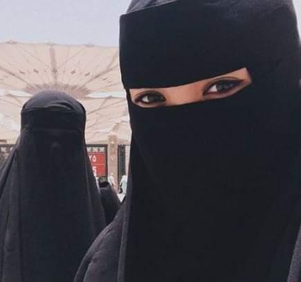 2020 سعوديات ارقام بنات